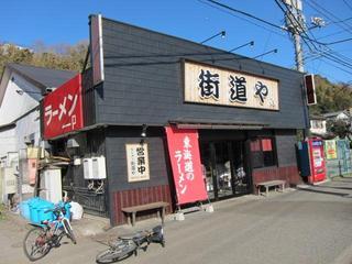 街道や 店舗外観.JPG