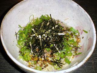 麺やBar渦@藤沢 百弐式/塩煮干しの和えそば.jpg