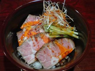 麺や光湘 叉焼丼.JPG