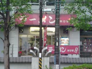 矢口家/本店 店舗外観.JPG