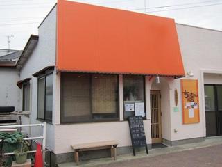 ちいちゃんの店 店舗外観.JPG