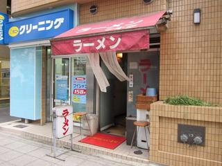 マキタ 店舗外観.JPG