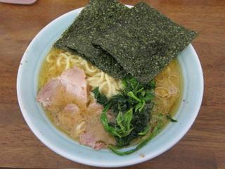 ラーメン麺太郎 ラーメン.JPG