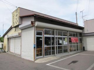 古川農園 店舗外観.JPG