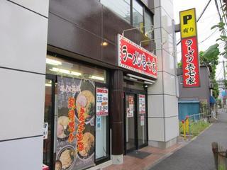 壱七家 厚木店 店舗外観.JPG