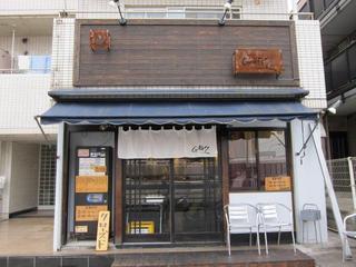 G麺7 店舗外観.JPG