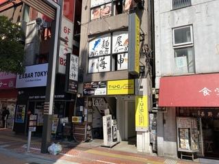 麺屋海神 新宿店 店舗外観