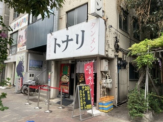 トナリ@東陽町本店 店舗外観