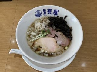 麺屋真星@浦安 【限定】ニボ麺の煮干しそば(900円)