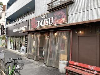 二代目TATSU 店舗外観