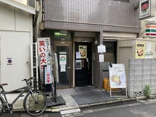 塩生姜らー麺専門店マニッシュ亀戸店 店舗外観