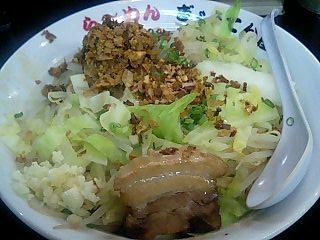 ぎょうてん屋東名厚木店 ぎ郎汁なし太麺1.JPG