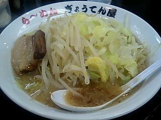 ぎょうてん屋東名厚木店 ぎ郎細麺1.JPG