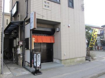 とんかつ澤樹 店舗外観.JPG