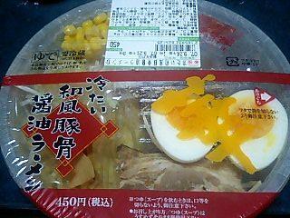 サークルKサンクス 冷たい和風豚骨醤油ラーメン1.JPG