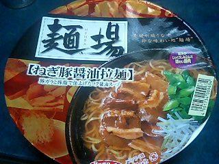 サッポロ一番 麺場 ねぎ豚醤油拉麺 1.JPG