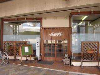 ニュー長寿軒 店舗外観.JPG