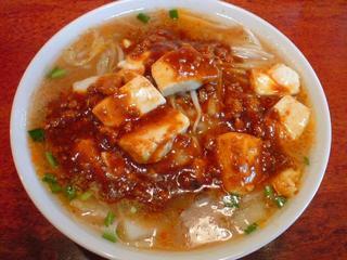 酒と肴と麺の店/田村屋 肉豆腐タンメン1.JPG