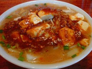 酒と肴と麺の店/田村屋 肉豆腐タンメン2.JPG