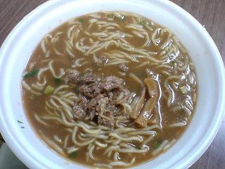 十勝新津製麺 やまきょう中華そば/とんこつ醤油味4.JPG