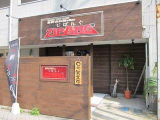 秦野流拉麺&Bar ZIPANG 店舗外観.JPG