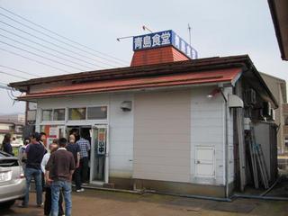 青島食堂/曲新町店 店舗外観.JPG