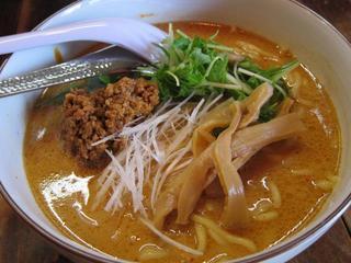 担々麺屋 炎 赤担々麺2.JPG