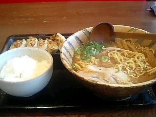 伝丸 らーめん&餃子&ご飯.jpg