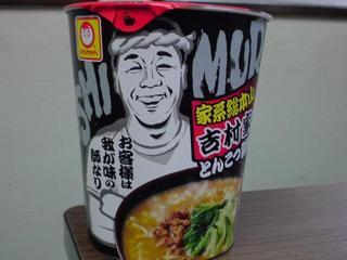 東洋水産 吉村家/とんこつ醤油1.JPG