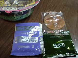 日清食品 行列のできる店のラーメン/広島3.JPG