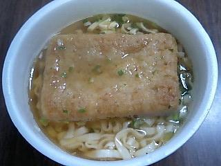 日清食品 日清のきつねうどん2.JPG