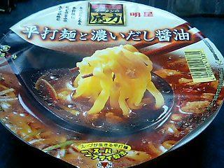 明星 平打麺と濃いだし醤油1.JPG