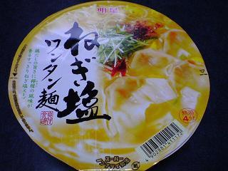 明星食品 ねぎ塩ワンタン麺1.JPG