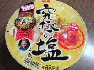 明星食品 究極の塩らーめん/本丸亭1.JPG
