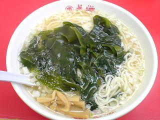 老郷/宝町店 タン麺1.JPG