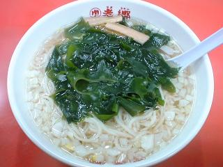 老郷/本店 湯麺1.JPG