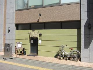 くろく 店舗外観1.JPG