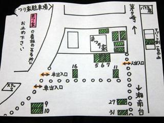 まつり家 駐車場案内図.JPG