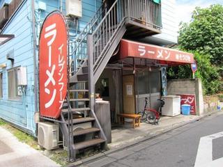 イレブンフーズ 店舗外観.JPG