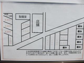 大勝軒みしま 駐車場案内図.JPG