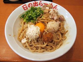 日の出らーめん大船店 ガッツ麺DX.JPG