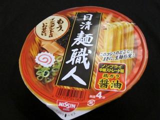 日清麺職人 醤油.JPG