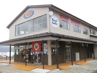 湖麺屋 Reel Cafe 店舗外観.JPG