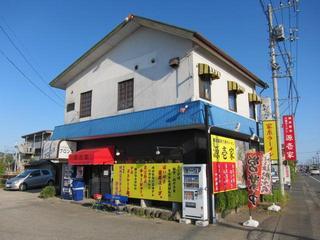 源壱家 店舗外観.JPG