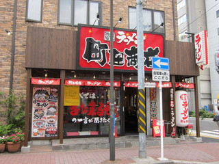 町田商店 店舗外観.JPG