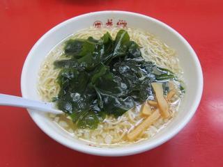 老郷 宝町店 タン麺.JPG