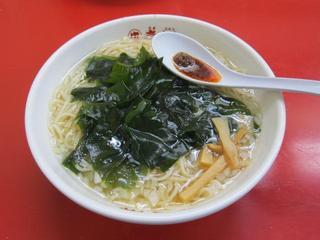 老郷 宝町店 タン麺+ラー油.JPG