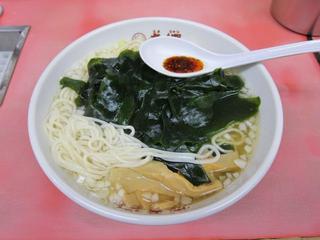 老郷 本店 湯麺+ラー油.JPG