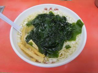 老郷本店 湯麺1.JPG
