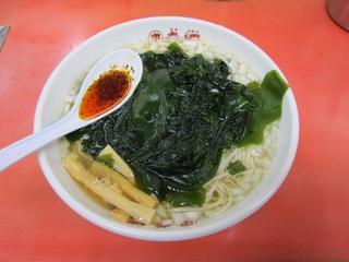 老郷本店 湯麺2.JPG
